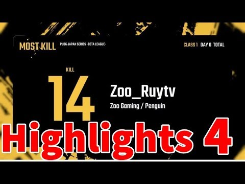 [PUBG] Zoo_Ruytv Highlights4