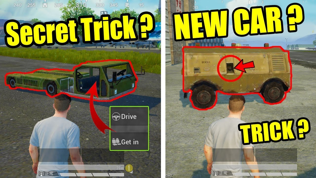 Pubg Mobile 2 New Tips And Trick Only 0.1% People Know This Secret Trick ?