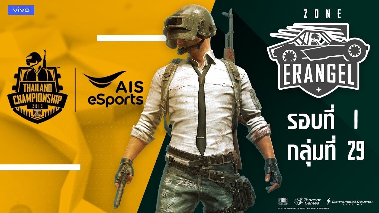 DAY4 | PUBG Mobile Thailand Championship 2019 official partner with AIS