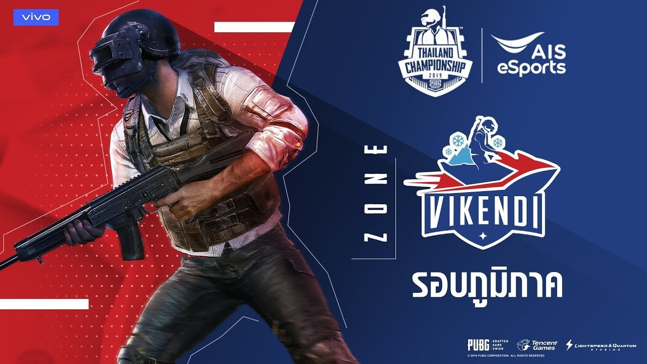 DAY28 | PUBG Mobile Thailand Championship 2019 official partner with AIS