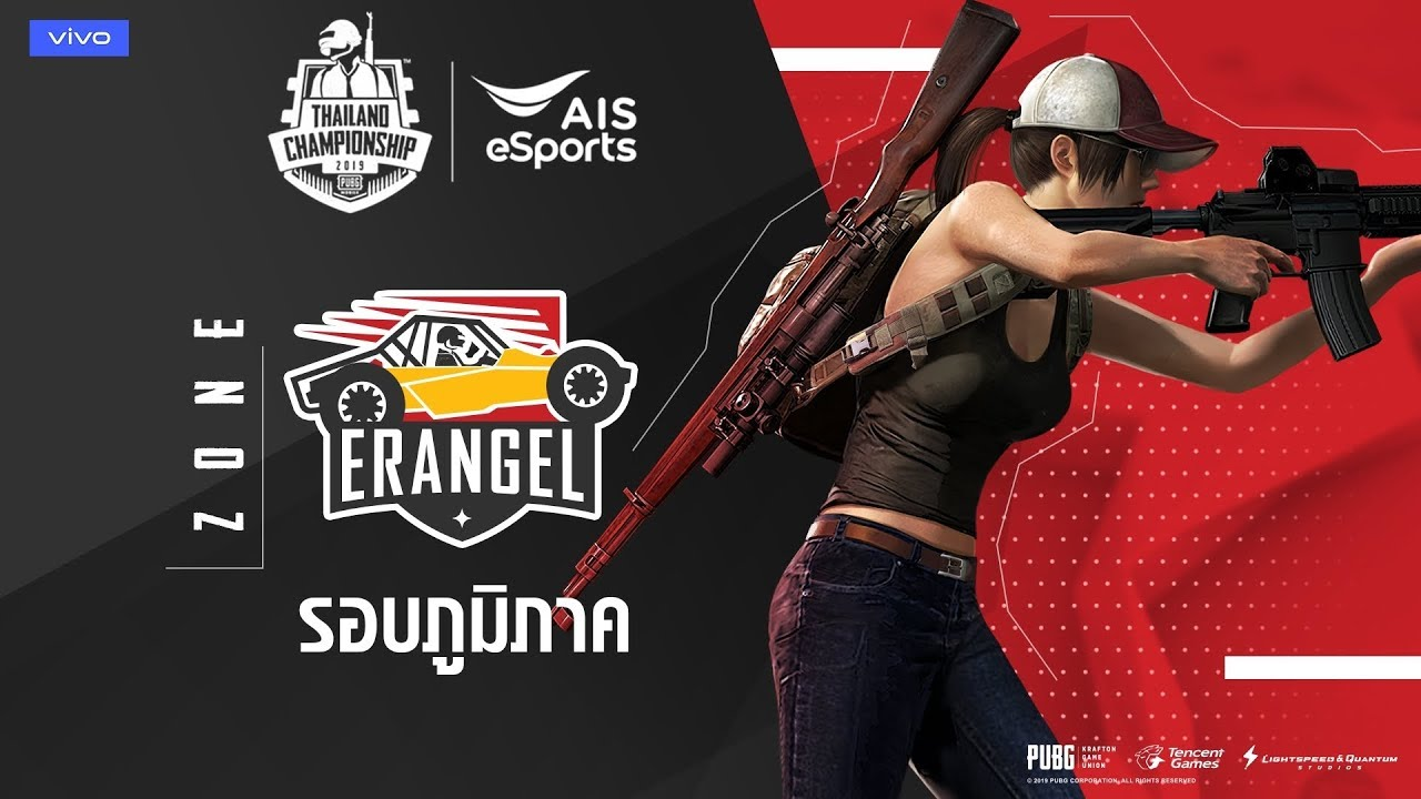 DAY32 | PUBG Mobile Thailand Championship 2019 official partner with AIS