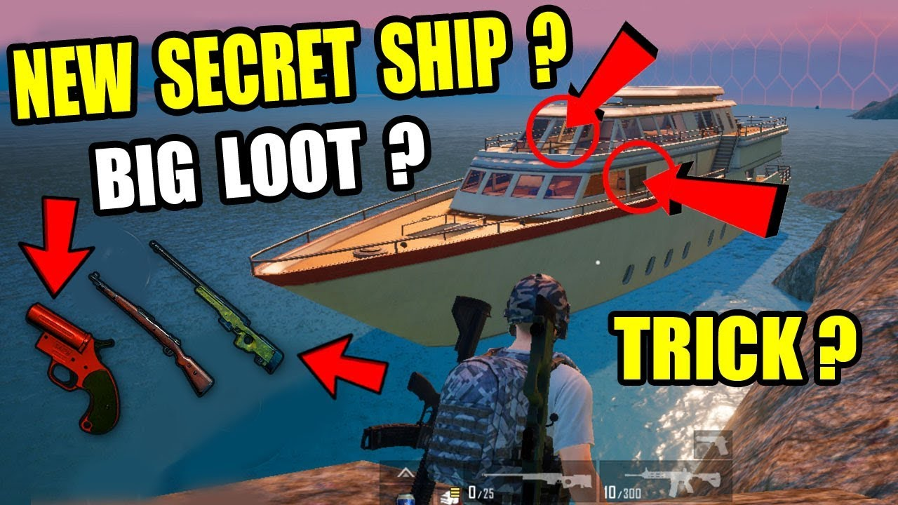 Pubg Mobile New Secret Ship Location ? How To Get Lev3 Loot New Trick In Pubg Mobile !