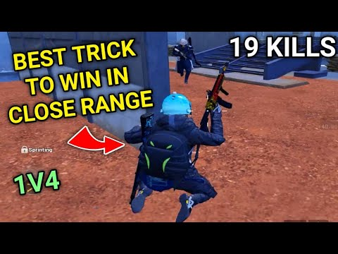 Best Trick To Win In Close Range Fights In PUBG Mobile