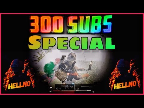 You Can Be A Pro Too One Day | 300 Subs Special | PUBG MOBILE