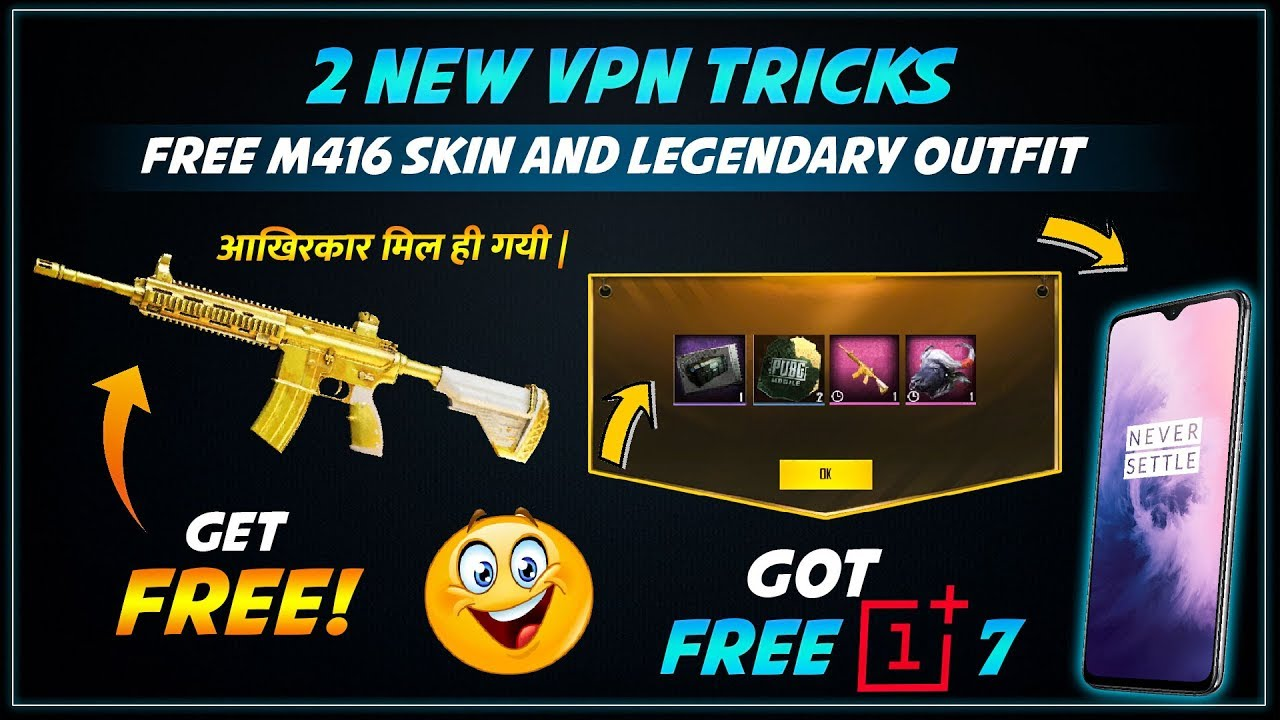 11 Aug PUBG Mobile New VPN Trick | Free M416 Skin and Legendary Outfit | Got OnePlus 7