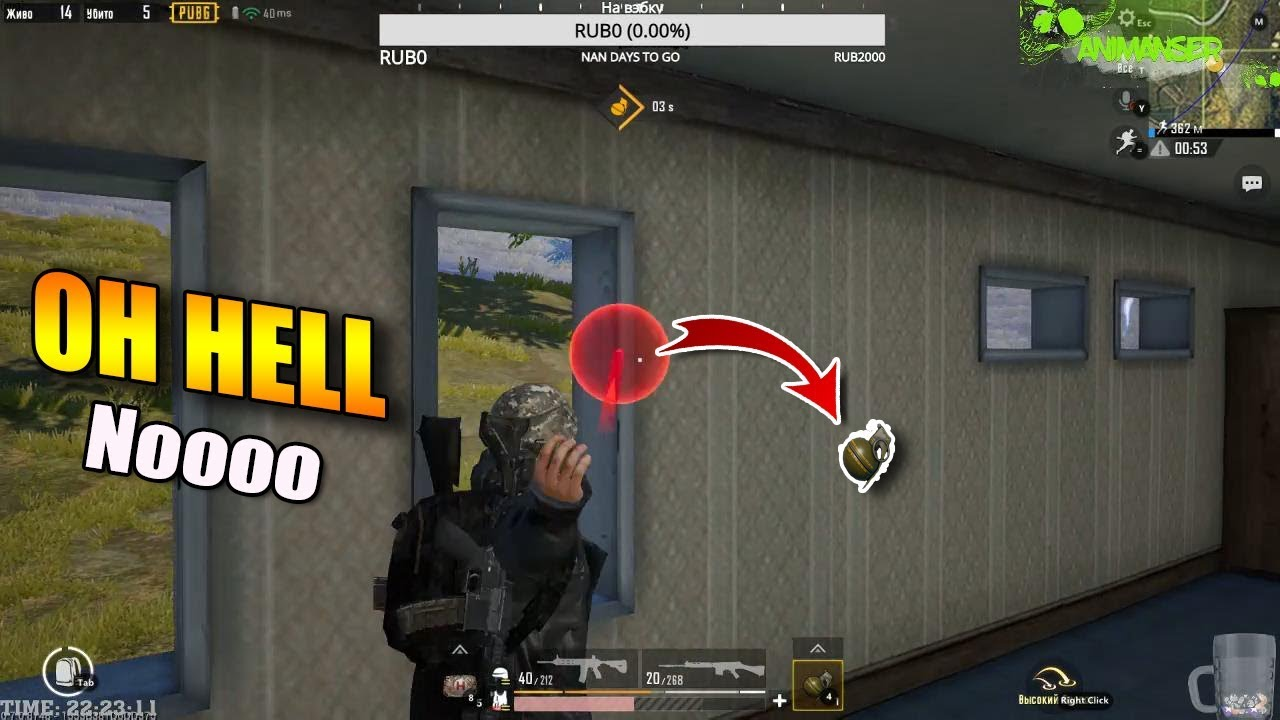 WTF PUBG MOBILE FUNNY MOMENTS EPIC FAIL  #2