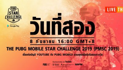 [TH] PMSC 2019 Grand Finals Day 2 | PUBG MOBILE Star Challenge 2019
