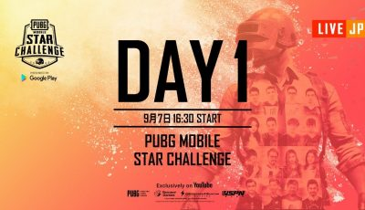 PUBG MOBILE Star Challenge 2019  Grand Finals DAY1