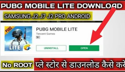 Pubg Lite 0.9.0 Update Download Samsung Galaxy J2 On Play Store Se Download Kaise kare