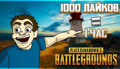 PUBG 1440p ► РЕЙТИНГ + 7000 ЛАЙКОВ! PlayerUnknown's Battleground