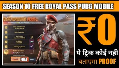 How To Get Free Royal Pass Pubg Mobile Season 10 !! Free Royal Pass Pubg Mobile