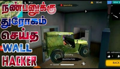 Free Fire Hack | Free Fire Wallhack Car | Free Fire Wall Hacker||Tamil Free Fire Tricks