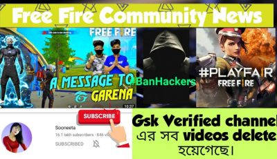 Free Fireথেকে Hackers banned//A massage to Garena//সব Youtubers দের একতা//Improve the Game
