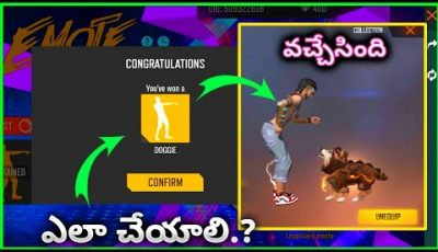 Free Fire Emote Party Event Telugu | How to get New Doggie Emote Free fire In Telugu | HTG