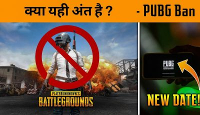 🔥 30 Oct PUBG Mobile Server Ban and New PUBG launh date in India – BandookBaaz