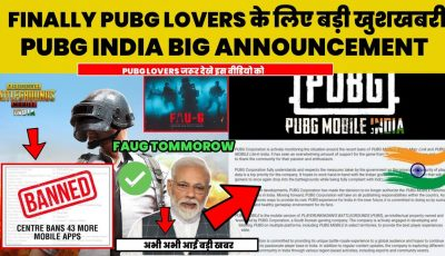 😍BIG NEWS:FINALLY PUBG MOBILE INDIA BIG ANNOUNCEMENT PLAYSTORE DATE CONFRIMED|FAUG RELEASE DATE HERE